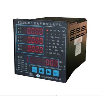 Трехфазный многофункцио- натор Хорошее снабжение Счетчик электроэнергии