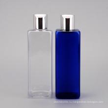 Высококачественная косметическая квадратная бутылка для домашних животных 250 мл / алюминиевая крышка диска с верхней крышкой