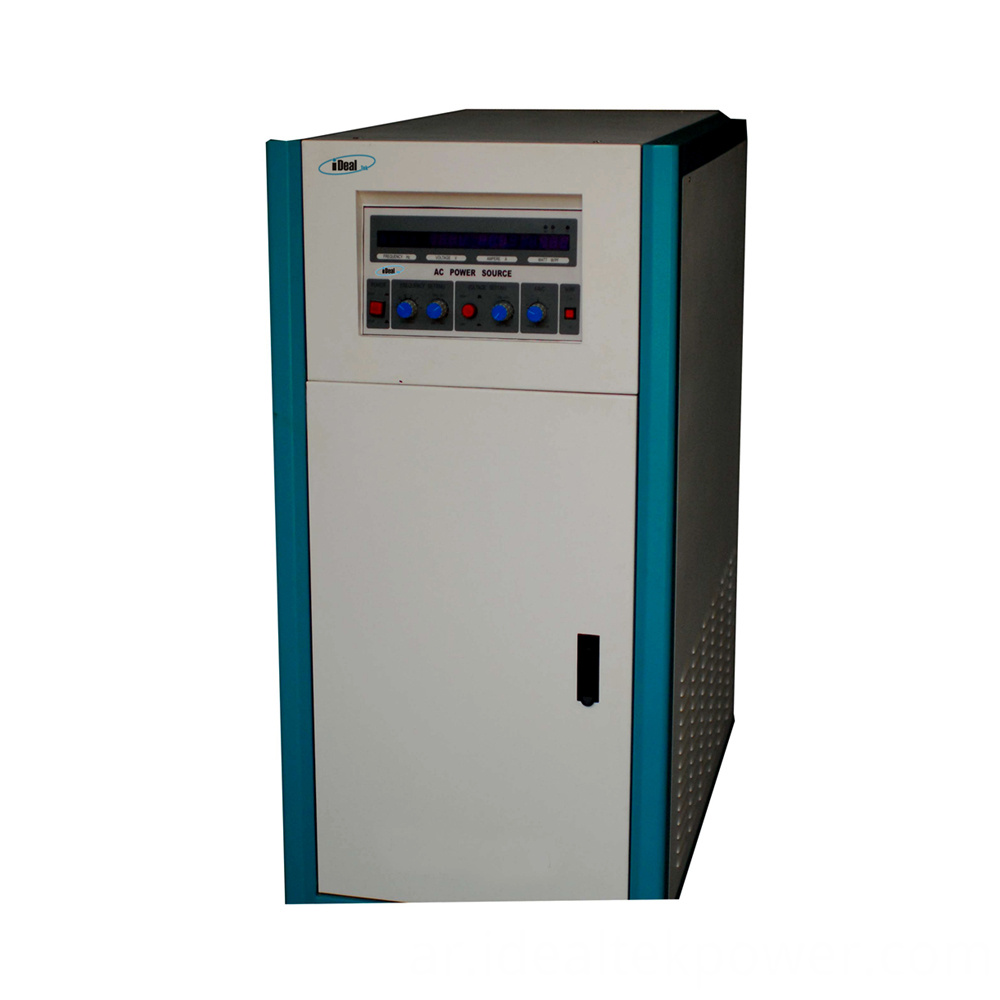 15kva Ac Power Supply 1