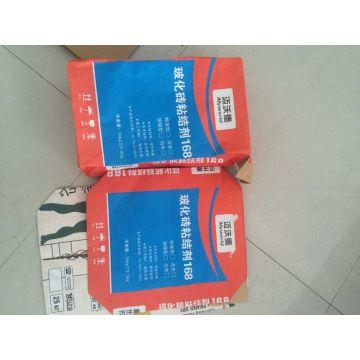 20 Kg 2 couches sac de soupape en papier Kraft imperméable à l'humidité