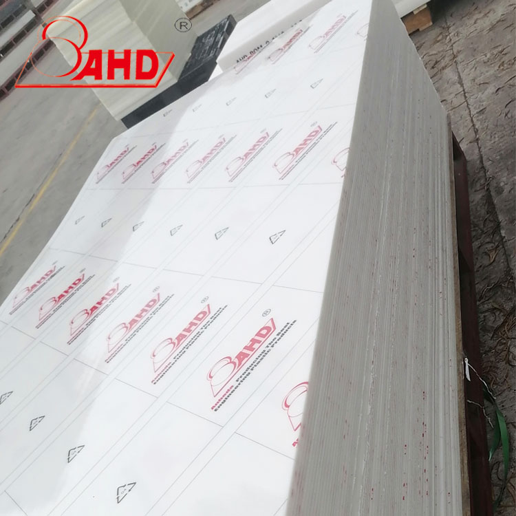 6mm Nylon Sheet