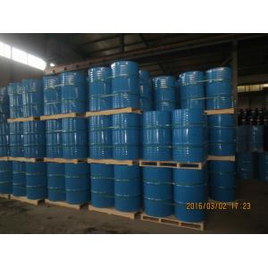 Amine-terminated Polyether