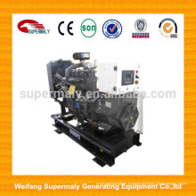 CE approved 30kva diesel generator price with machinery start