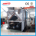 Air Cooled Variable Speed ​​Drive Screw Chiller