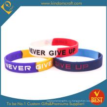 Подгонянный логос печатания силикона Wristband или браслета для дела или деятельности выдвиженческий подарок