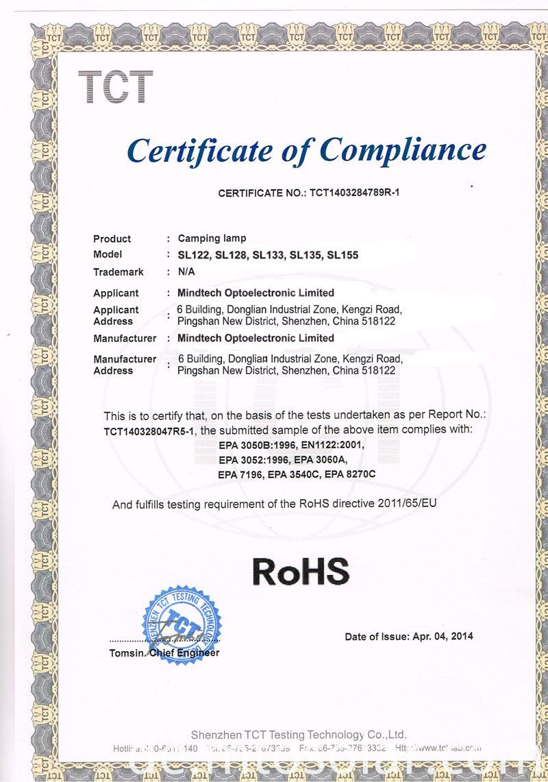 RoHS certificate of solar lanern