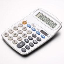 White Simple Calculator