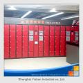 Touch screen best seller Electronic school, gym locker