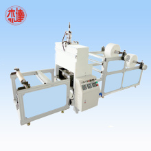 Ultrasonic nonwoven fabric punching machines