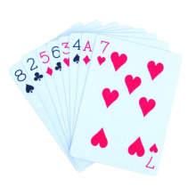 Легкая волшебная игрушка - девять карт