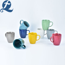 Colorful Home Stoneware Ceramic Leaf Relief Cup Set