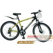 Liga 21speed freio a disco de bicicleta de montanha (anb12pr-26123)