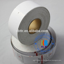 Пользовательские пустые печатные бирки для одежды