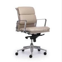 Chaise de bureau de haute qualité MID Back Faux Leather (HF-1HP5)
