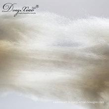 Type de Merino et laine de mouton cru de type cardé de fibre à vendre