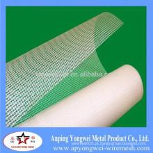 YW-alcalino fibra de vidro resistente malha / fibra de vidro gesso malha / fibra de vidro preço de malha