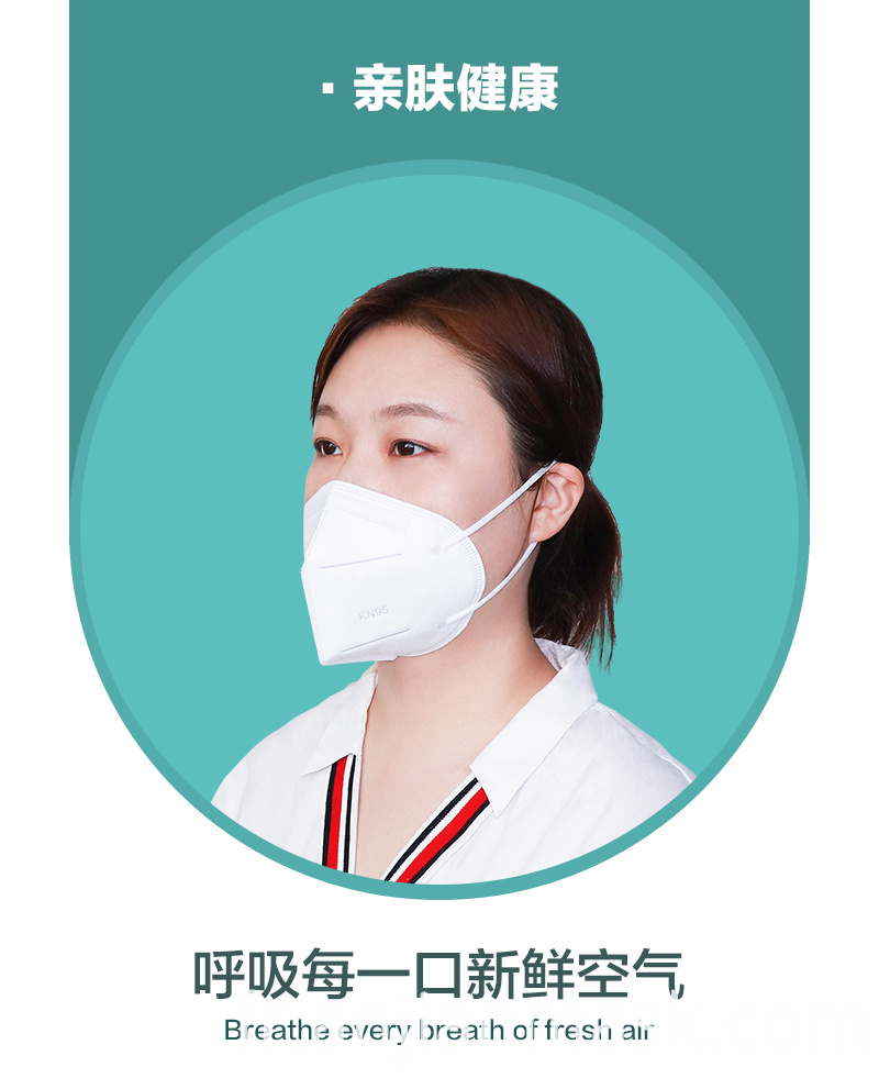 Life protection 5-layer non-woven fabric KN95 mask