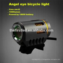 Ангел глаз CREE XM-L2 T6 светодиодный фонарик Lamp1000 люмен для велосипедов