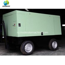 90KW+Electric+Movable+Screw+Compressor+with+High+Quality