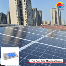 Оптовая крыше панели солнечных батарей монтажные Кронштейны (NM0420)
