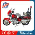 Два колеса огневых работ Оборудование пожаротушения мотоцикл