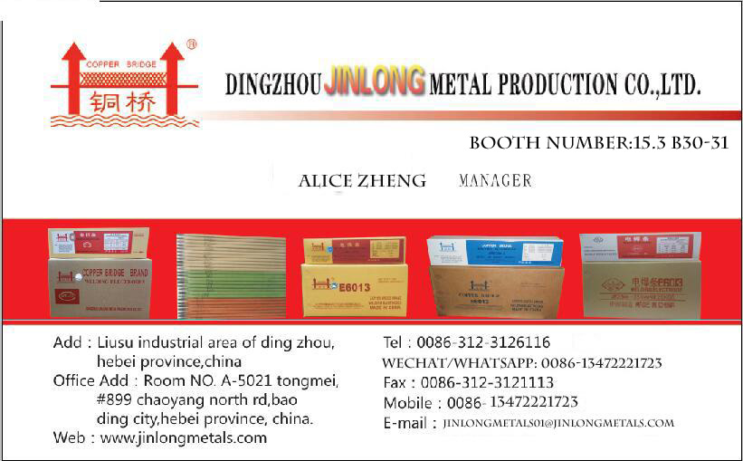 Alice Name Card 6010 Welding Electrodes