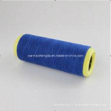 8s / 1 Fil de coton recyclé pour tricoter