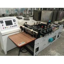 Machine de fabrication de sacs d'étanchéité pour sac en papier
