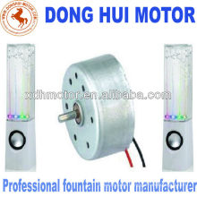 Water dancing speakers motor, electric motor 300