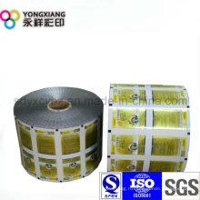 Автоматическая упаковочная пленка для пищевых продуктов