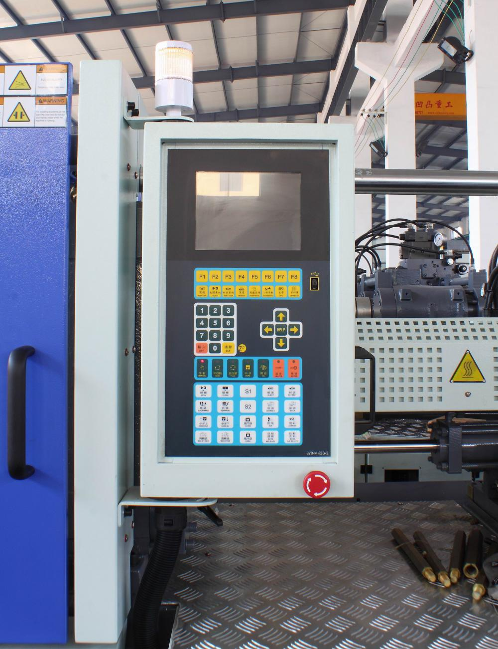 Plastic Injection Machine withTechmation Controller