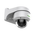 2MP Starlight Motorized Vandalproof IR Dome Camera TC-C32MS