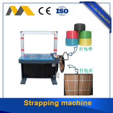 15mm PP strap belt strapping machine for sale