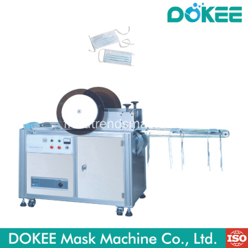 Machine de soudage de masque de type cravate médicale