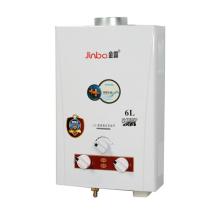 Hot Sale Water Pressure Type de fumée Chauffe-eau à gaz instantané