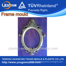 New design plastic coating decorative frames moulds injection molding