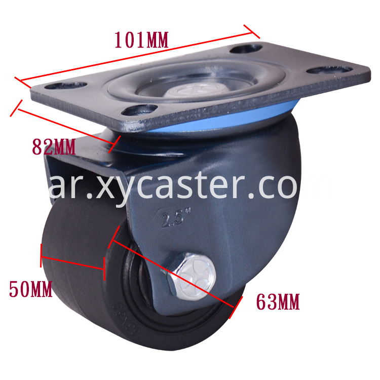 2 5 Inch Swivel Low Gravity Caster