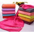 Microfiber Bathing Towels