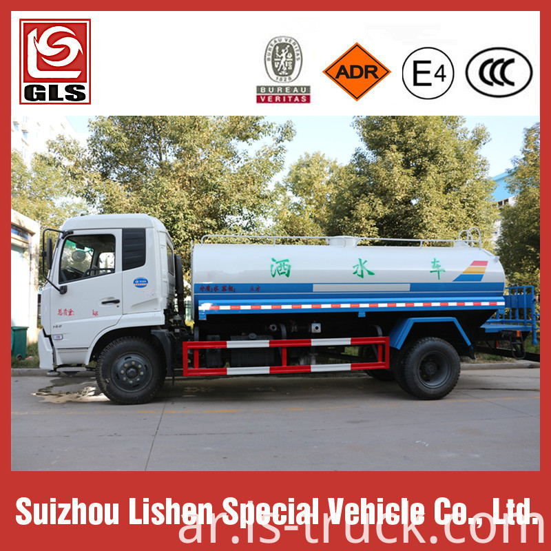 10 Ton Dongfeng Water Tanker Truck