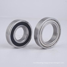 Stainless Steel Deep Groove Ball Bearing (SRLS/SRMS4-16)