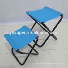 Outdoor Fabric Folding Beach Chair Foldable Fishing Stool