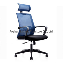 Ergonomic Office Chair Mesh Chair Leisure Chair Swivel with Lumbar Support