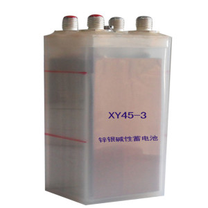 Professonal Silver Zink Battery Ag-Zn 45ah Battery