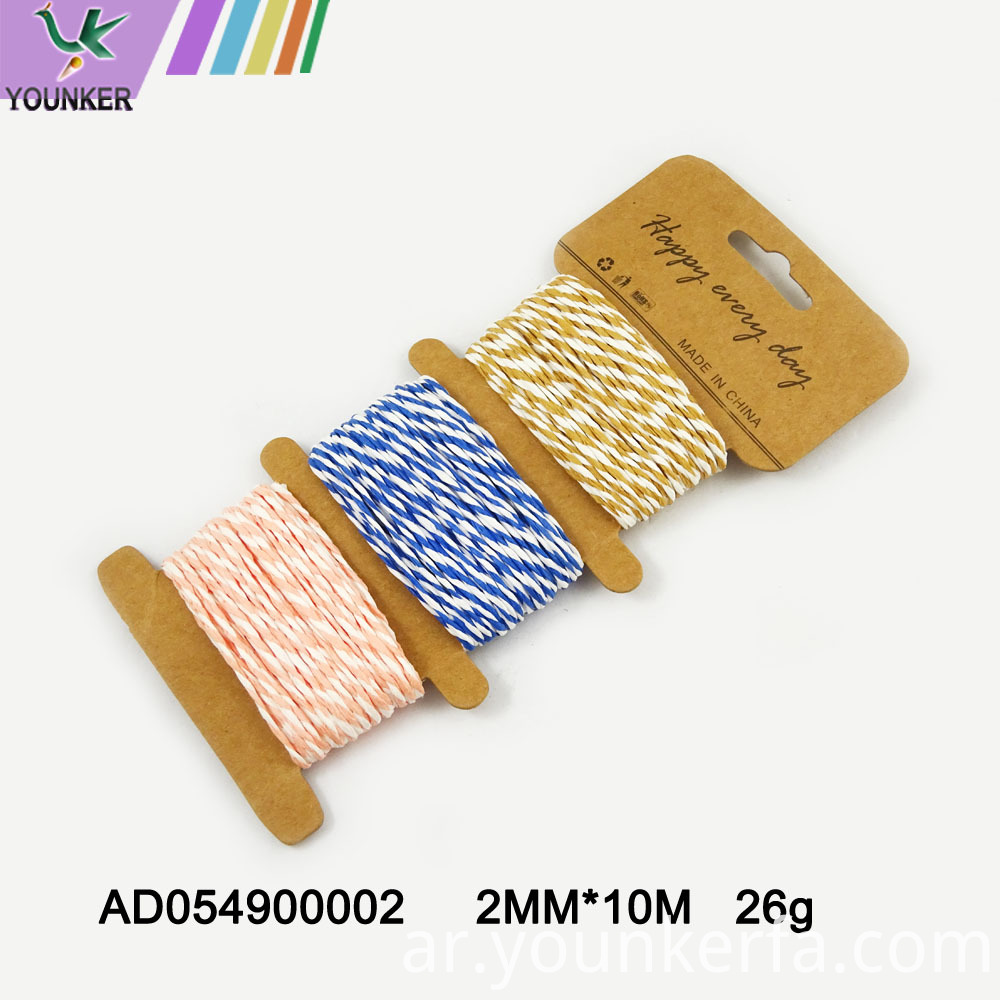 Twisted Paper Craft String