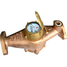 AWWA/americano/medidor de flujo, medidor de agua (PMN 1-1-2)
