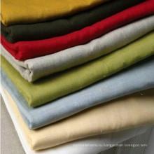 TC 65/35 45 * 45 110 * 76 поплин гладкий кармашек подкладочный материал