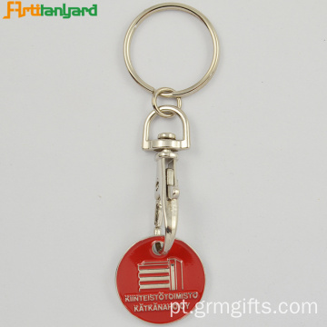 Trolley Coin Key Holder Por Embossed