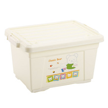 Cartoon Beige Plastic Storage Box with Lock (SLSN051)