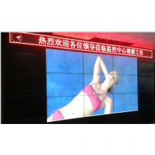 55 Zoll Super schmale Lünette Videowand