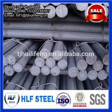 Steel Round Bar st37-2